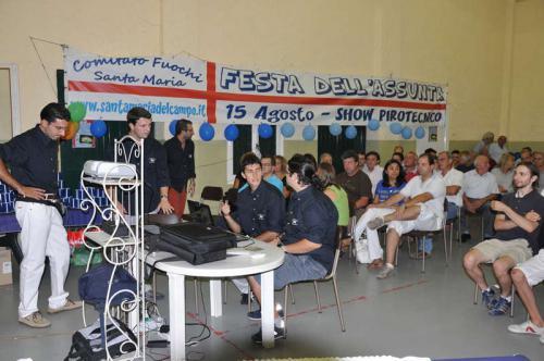 festacfuochi200900007